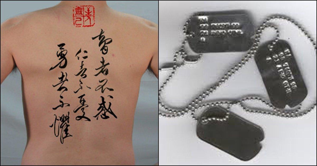 20180427022012 page005.jpg?resize=300,169 - 조선 시대 엄마들이 전쟁터에 가는 아들에게 문신을 새긴 이유