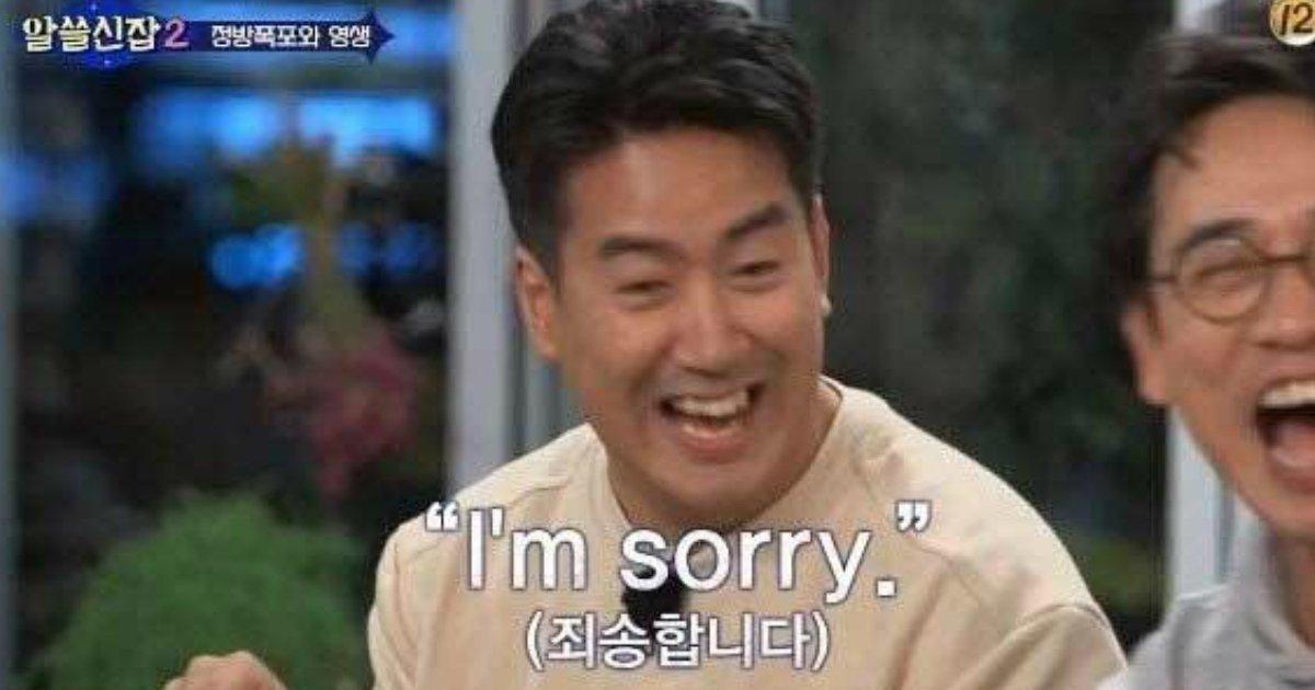 "3 44.png?resize=300,169 - ""성은이 망극하옵니다""..한국의 사극 대사를 영어로 번역하면?"