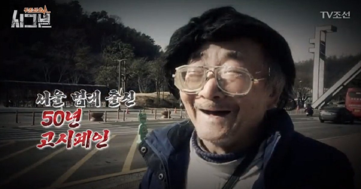 4444 1.png?resize=300,169 - 지하철에서 행상하는 '서울대 법대' 졸업생의 슬픈 사연