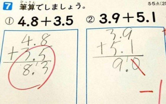635n58e7wos0v114ixf1.jpg?resize=300,169 - 「3.9 + 5.1 = 9.0は不正解だ」話題になる小学校の数学問題