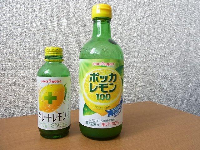 「レモンジュース 市販」の画像検索結果
