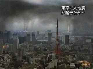 東京 地震에 대한 이미지 검색결과