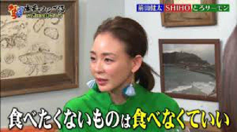 SHIHO ダウンタウンなう에 대한 이미지 검색결과