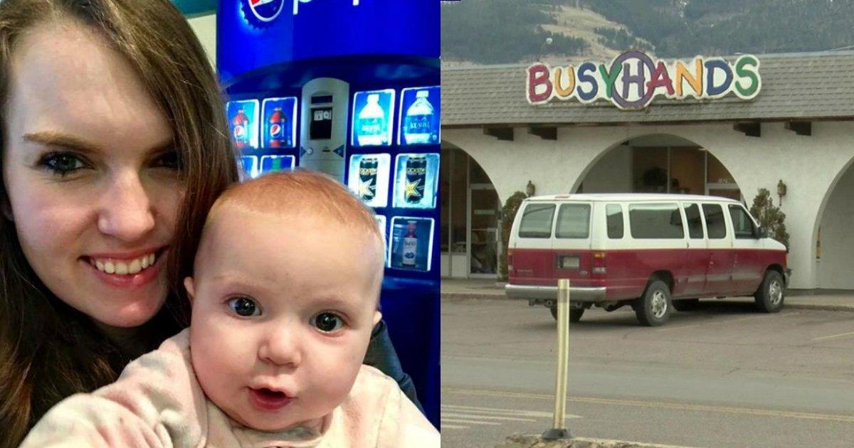 daycare attack.jpg?resize=300,169 - 엄마는 아기가 공격받았다는 전화를 받은 후 보육원으로 빠르게 달려갔다