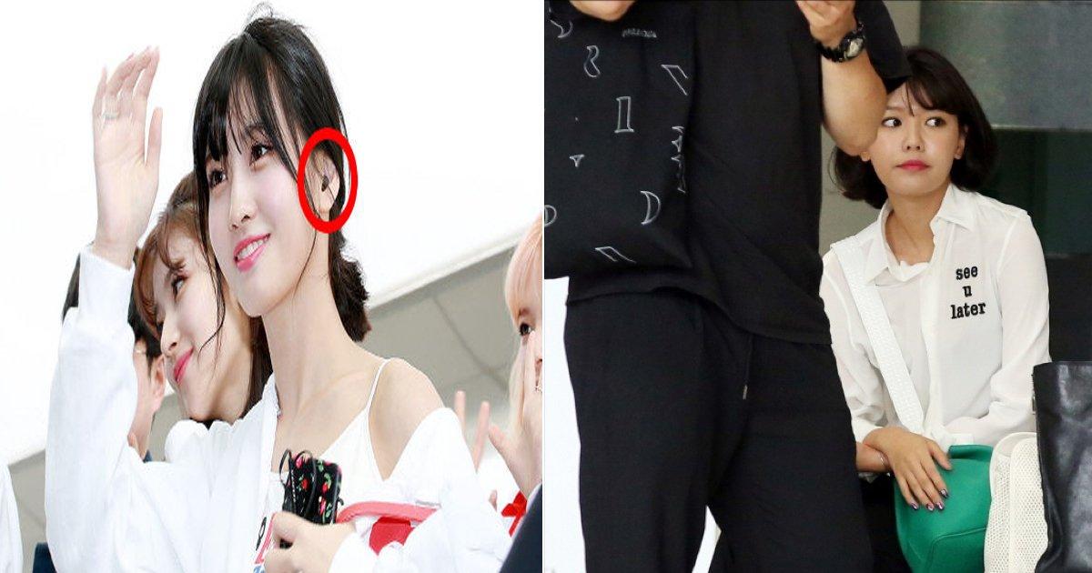 eab3b5ed95ad.jpg?resize=1200,630 - 모아 보면 더 꿀잼인 아이돌들의 '공항 대참사' 모음