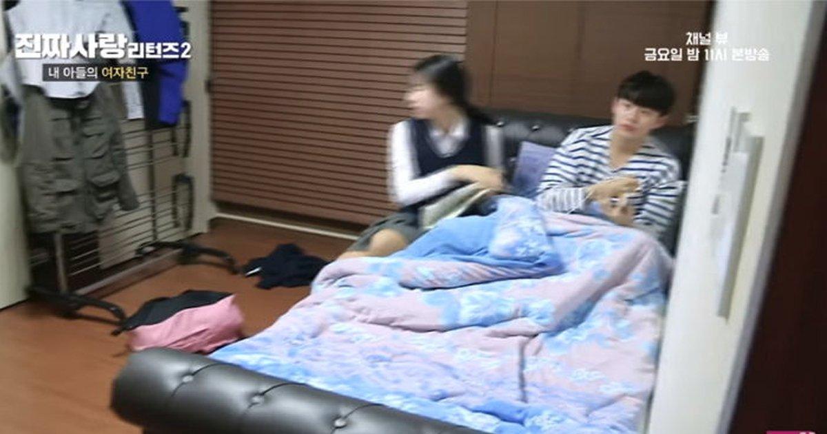 eb85b8ec9ebc.jpg?resize=300,169 - 중학생 아들이 '여사친'과 단둘이 '침대'에 있다 엄마한테 걸렸을 때 (영상)