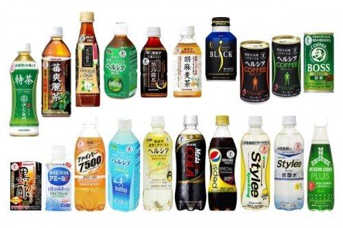 「ダイエット飲料」の画像検索結果