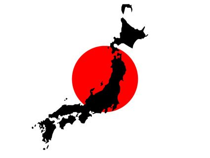 日本에 대한 이미지 검색결과