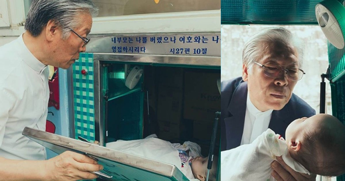 he creates a baby box and asks people to put unwanted babies in the box and what he does next is unbelievable.jpg?resize=1200,630 - He Creates A 'Baby Box' And Asks People To Put 'Unwanted Babies' In The Box And What He Does Next Is Unbelievable
