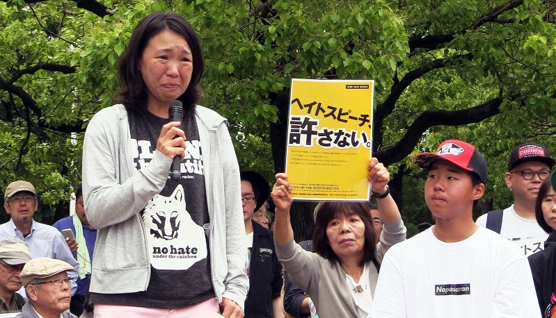 Image result for ヘイト投稿 崔江以子
