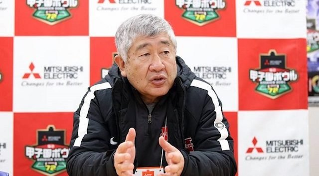 Image result for 内田正人監督