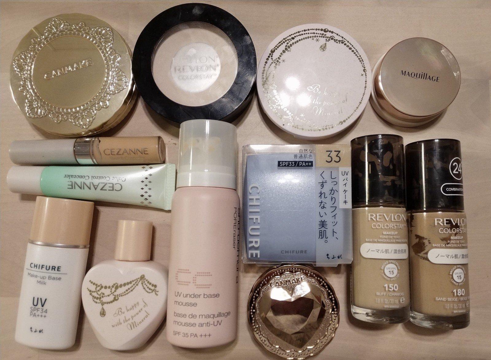 「昔買った化粧品」の画像検索結果