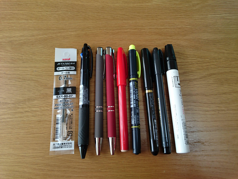 「使っていないペン」の画像検索結果