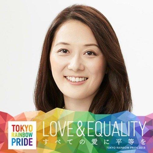 Image result for 増原裕子 トロワ・クルール