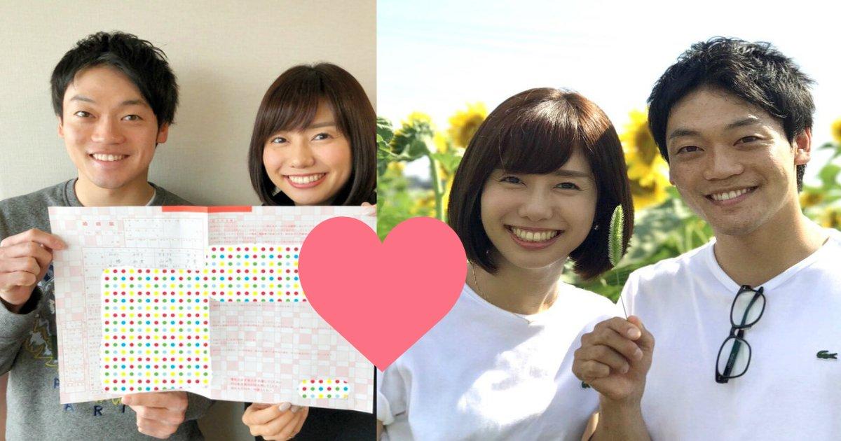 obata.png?resize=300,169 - おばたのお兄さん熱愛・浮気・結婚まで総まとめ!