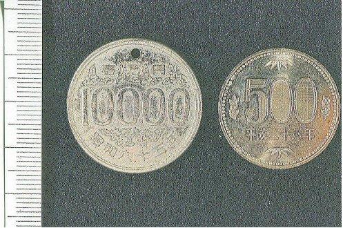 昭和65年硬貨에 대한 이미지 검색결과