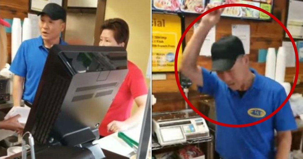 pushes employee.jpg?resize=412,232 - La vidéo révèle que le propriétaire d'un restaurant a poussé son employé pour avoir fait une erreur