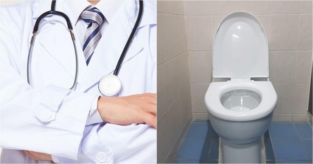 s 67.jpg?resize=1200,630 - 20대 현직 의사가 부평지하상가 여자화장실에 숨어있다 체포되며 한 말
