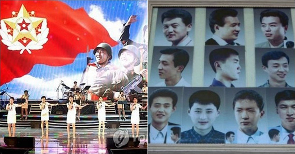 s 8.jpg?resize=300,169 - 우리가 잘 몰랐던 '북한'에 관한 흥미로운 10가지 사실
