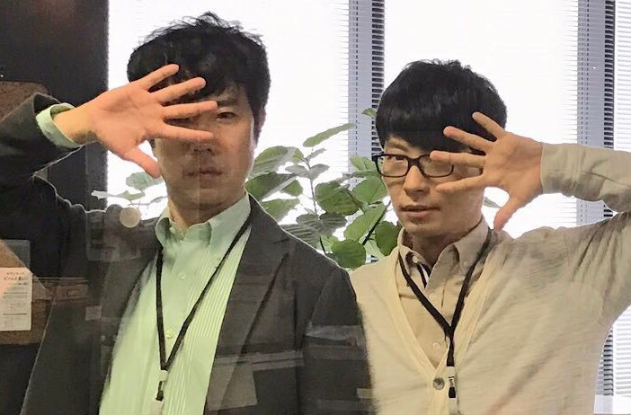 「藤井隆 オカマ」の画像検索結果