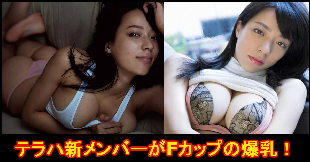 unnamed file 24.jpg?resize=300,169 - テラハ新ヒロイン超SEXY『小瀬田麻由』の魅力!
