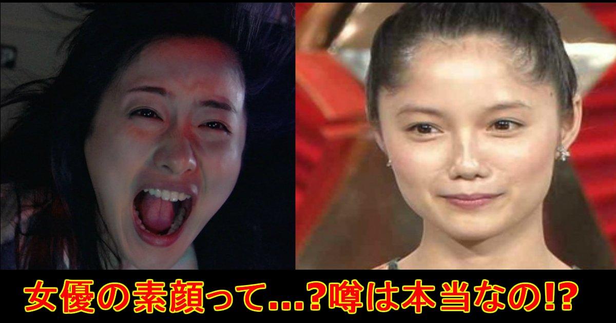 unnamed file 35.jpg?resize=1200,630 - あの女優の「幻滅する噂」がヤバい...