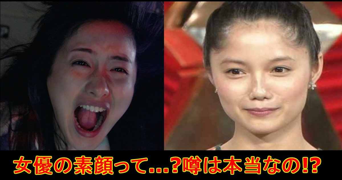 unnamed file 35.jpg?resize=648,365 - あの女優の「幻滅する噂」がヤバい...