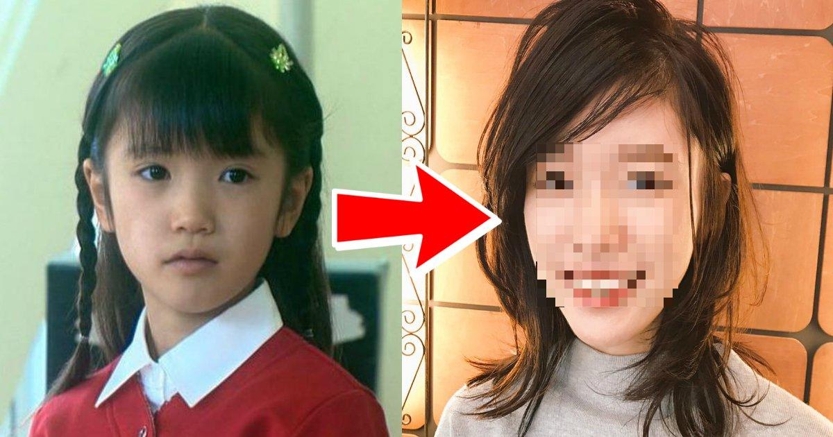 "unnamed file 62.jpg?resize=300,169 - 綺麗に成長した子役!現在21歳の""美山加恋ちゃん""が美人だと話題に!"