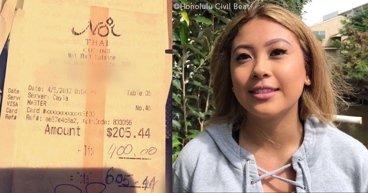 untitled 1 73.jpg?resize=412,232 - Garçonete recebe uma gorjeta de 400 dólares, alguns dias depois os mesmos clientes lhe dão 10 mil