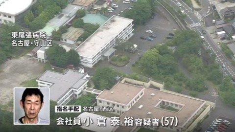 Image result for 小倉泰裕