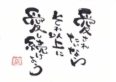 Image result for 恋愛 前向きな言葉
