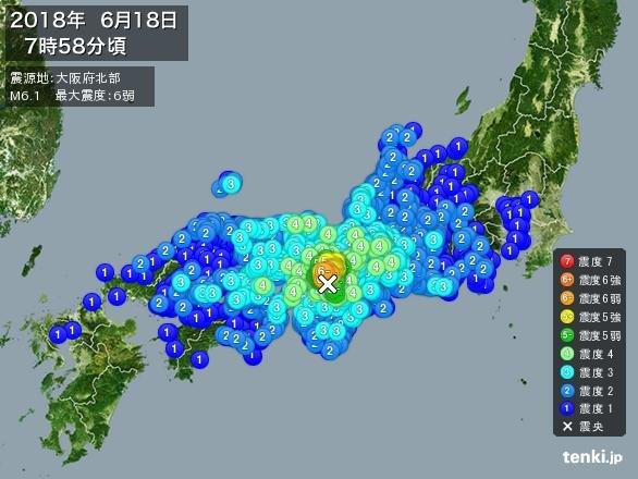 大阪 地震에 대한 이미지 검색결과