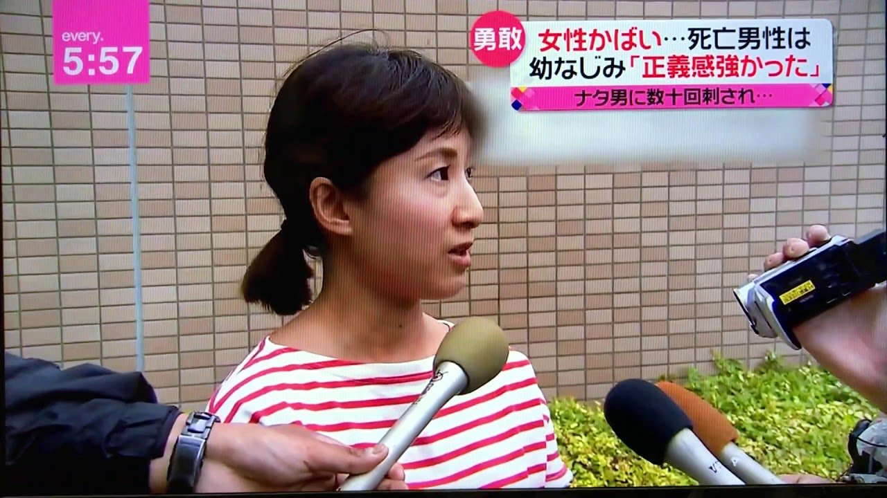 Image result for 梅田耕太郎