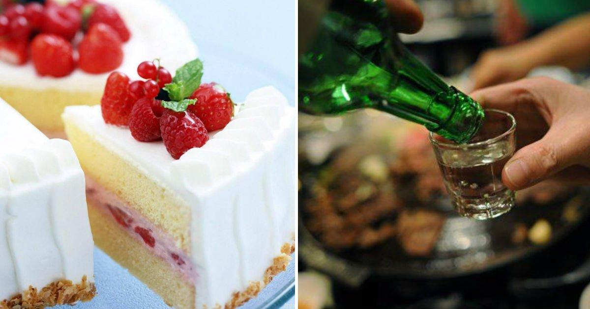 "1234 3.jpg?resize=648,365 - ""케이크에 소주"" 의외로 '찰떡 케미'를 자랑하는 맛좋은 음식 조합 10가지"