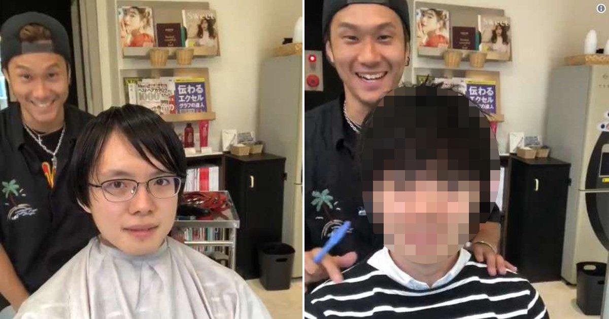 180630 303.jpg?resize=1200,630 - 男人要帥髮型最重要?東京美髮師改造油頭小弟,一秒變身帥氣型男!