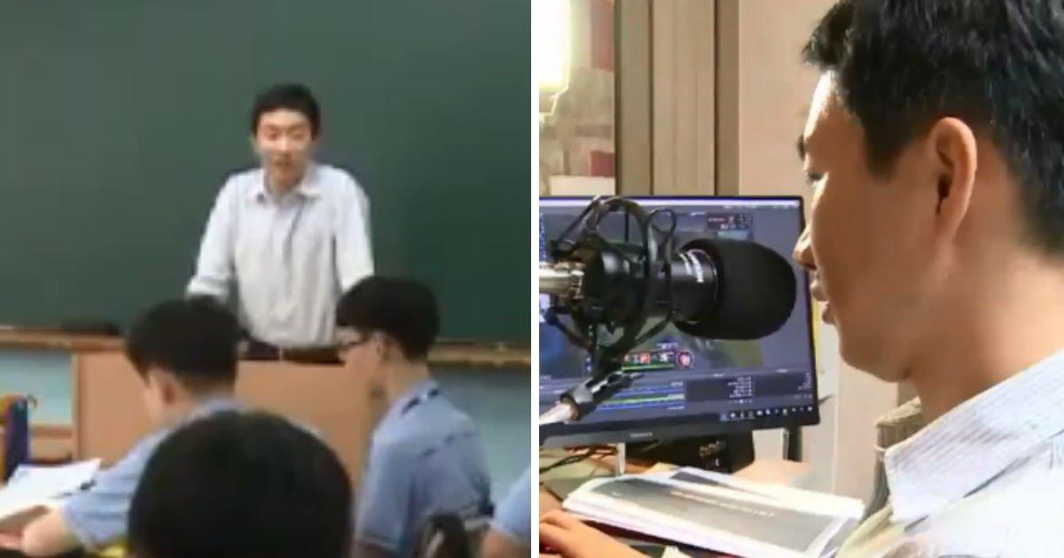 312.jpg?resize=300,169 - 제자들 공부시키려고 인터넷 게임 방송 스트리머가 된 '현직 교사'