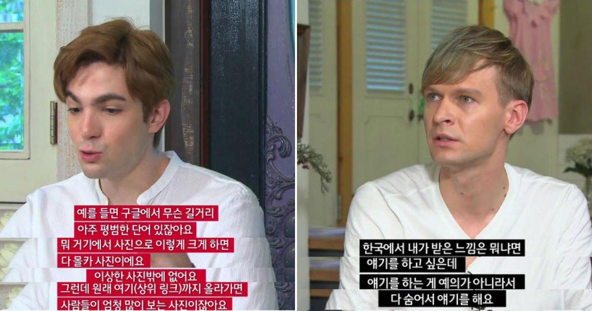 5 3 1.jpg?resize=648,365 - 외국 남자들이 느끼는 한국의 성(姓)문화