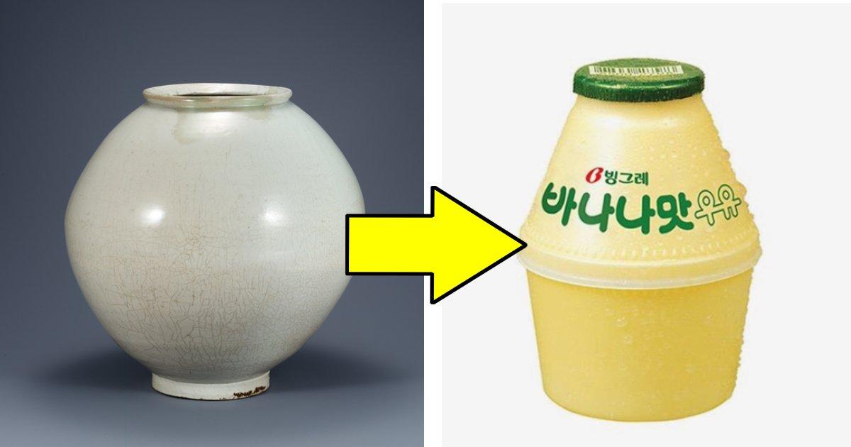 "9 1.jpg?resize=300,169 - ""디자인 바뀌면 안 먹어""... 열혈 팬 양산한 '바나나맛 우유' 디자인의 비밀"