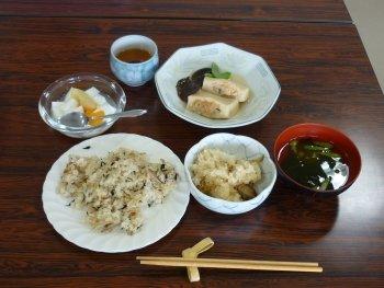 「食生活の改善」の画像検索結果