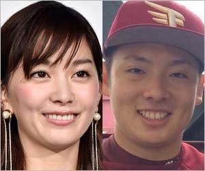 「石橋杏奈 松井裕樹」の画像検索結果