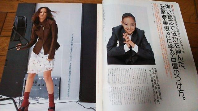 「安室奈美恵 1999年」の画像検索結果