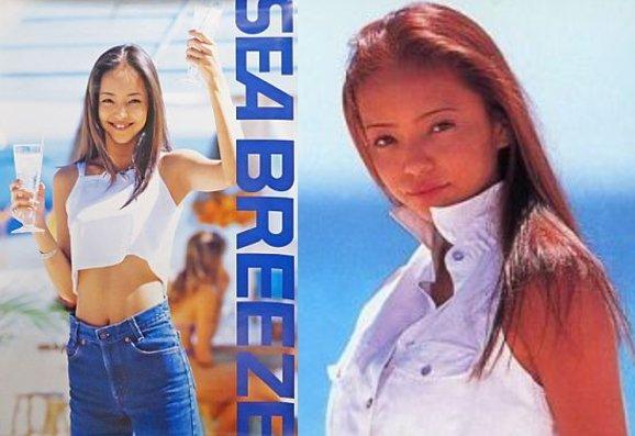 「安室奈美恵 1996年 腹筋」の画像検索結果