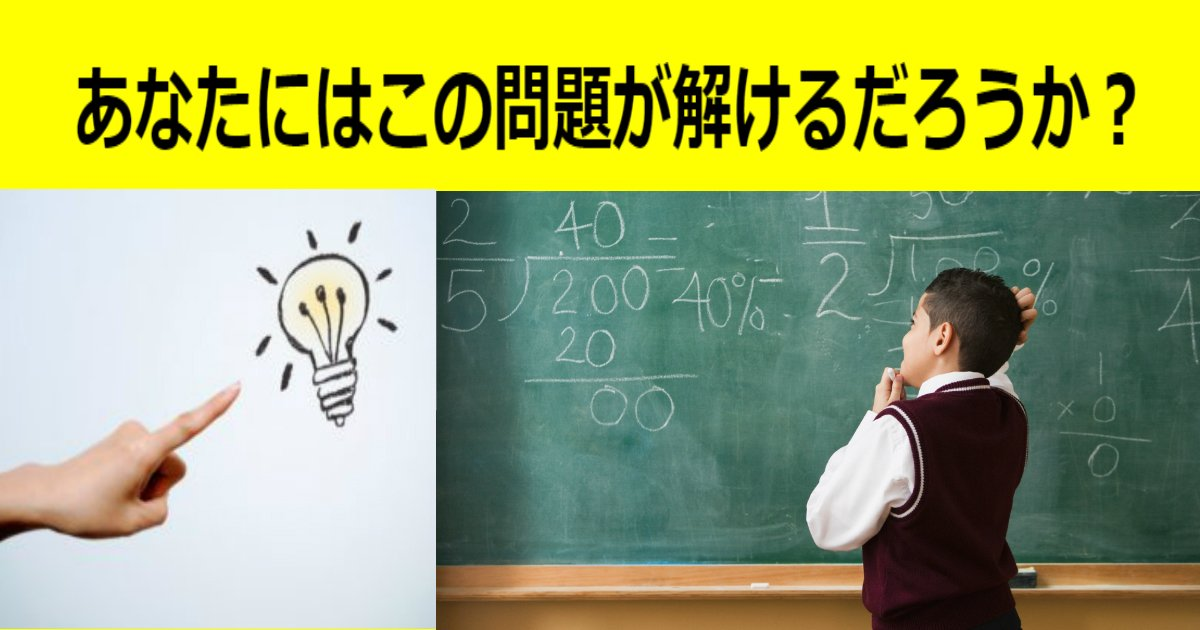 aaa 11.jpg?resize=300,169 - 「1+1=2」←わかる 「0.99999…=1」←まあわかる 「1+2+3+4+5+…=-1/12」←ファッ!?