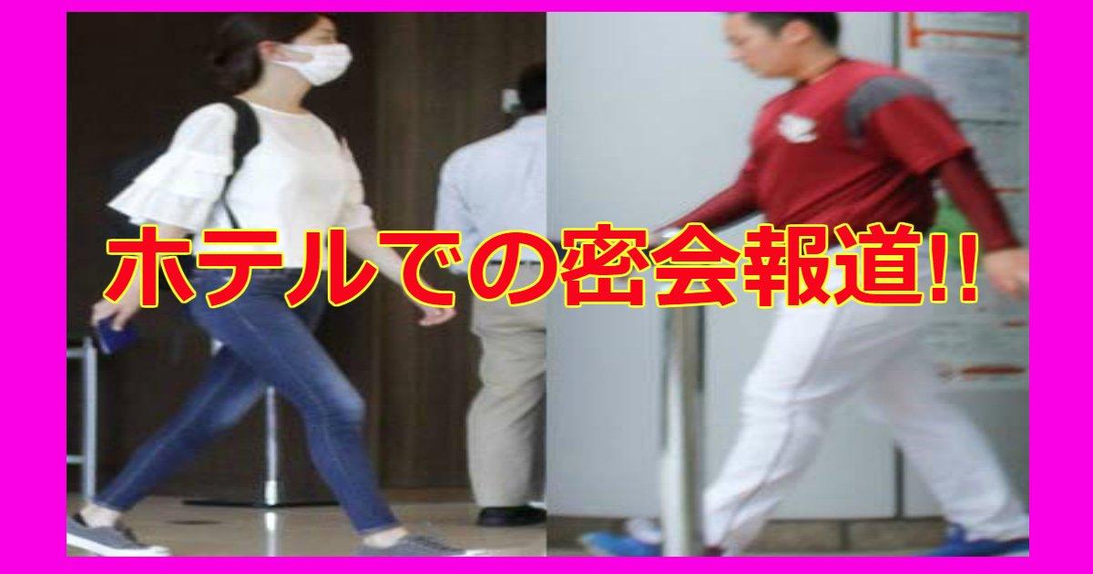 anna.png?resize=1200,630 - 楽天・松井裕樹&石橋杏奈に交際発覚!しかし周りからは冷たい反応が…