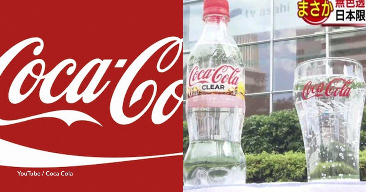 cov 1 3.png?resize=300,169 - La Coca-Cola será transparente y la venderán por primera vez en Japón