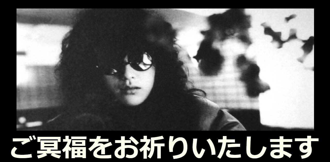 douji.png?resize=300,169 - 森田童子が死去、死因は?生い立ちが一切不明だったシンガーの素顔について