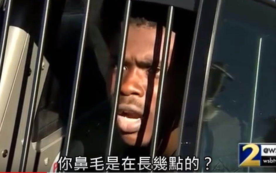 img 5b21847218084.png?resize=412,232 - 黑人被抓嗆記者「你鼻毛在長幾點的?」害記者笑到問不下去
