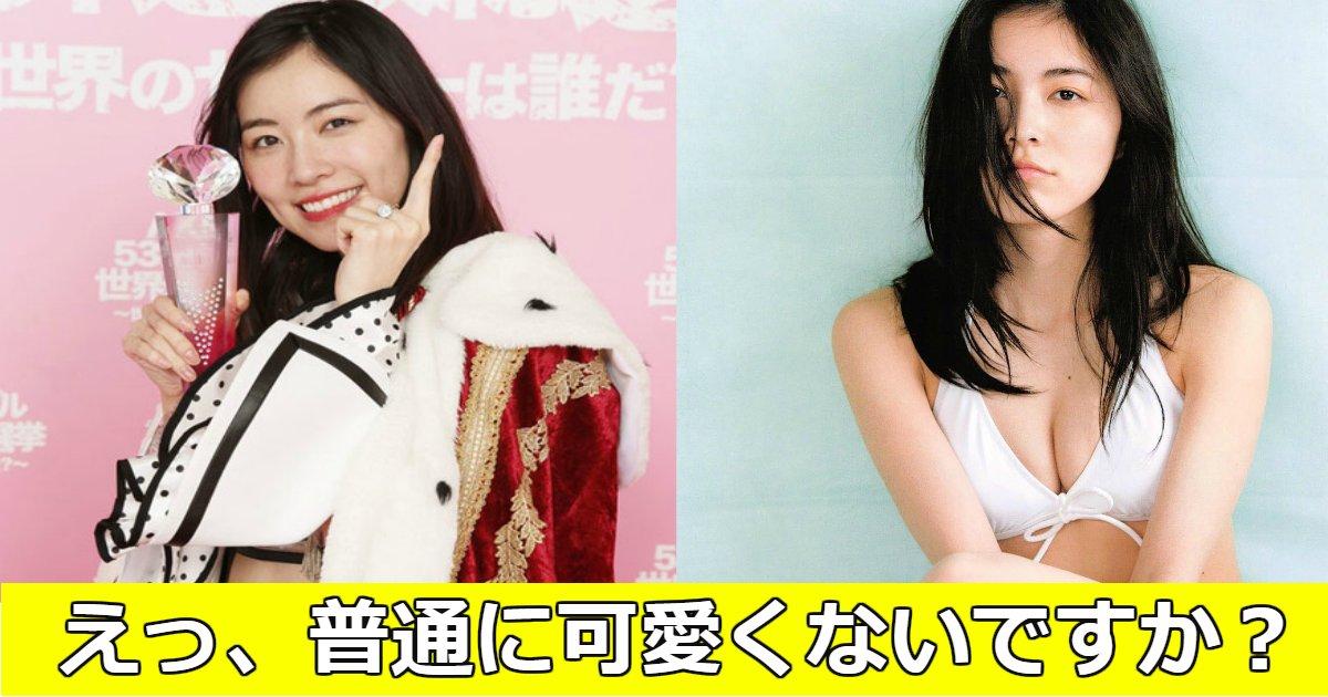 jurina.png?resize=412,232 - AKB総選挙にて初の1位を獲得した松井珠理奈が「ブス」と酷評、彼女が人気がある理由って?