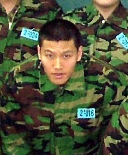 김종국 군대
