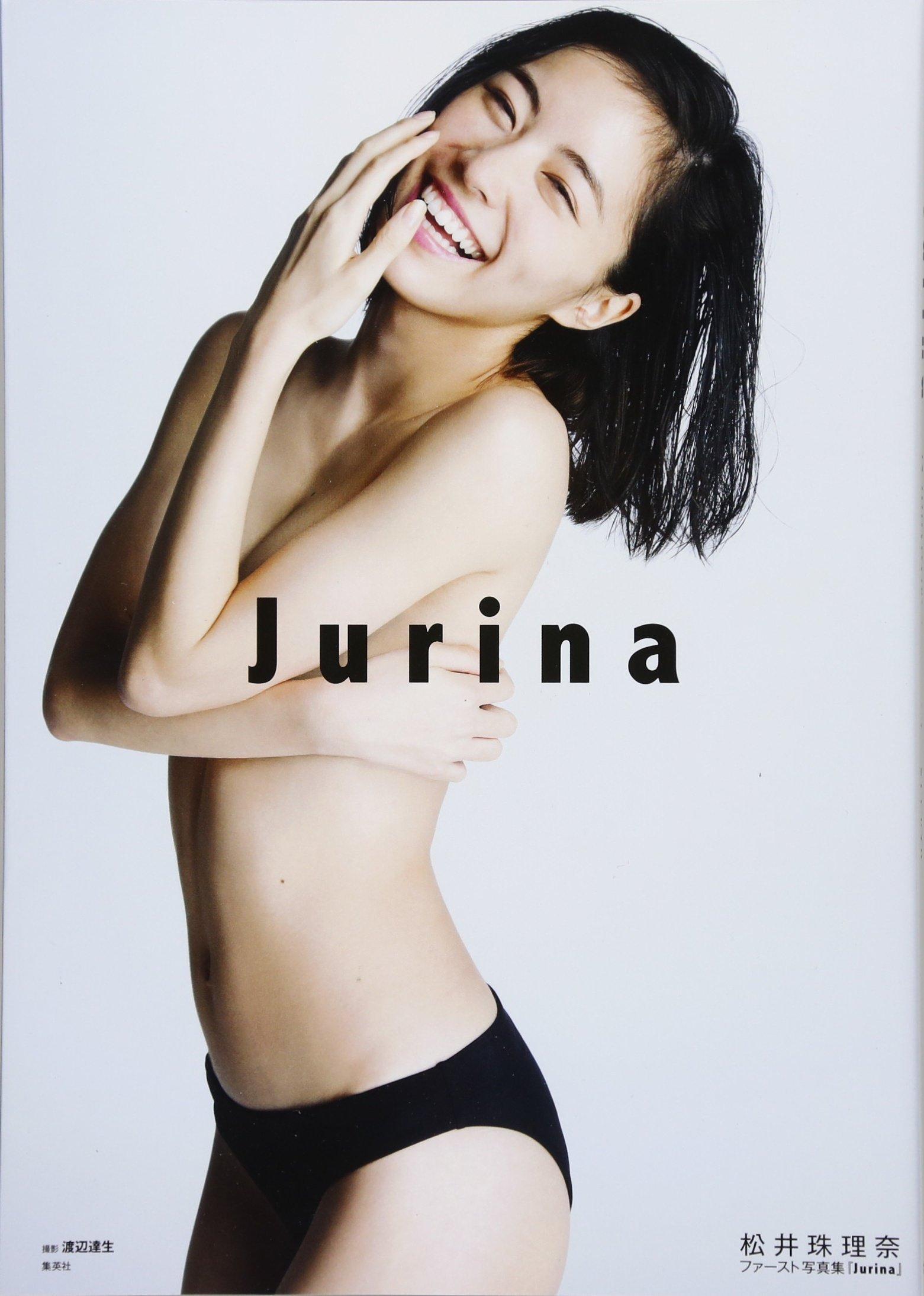 「松井珠理奈 Jurina」の画像検索結果